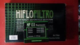 Hiflofiltro HF133 - FILTRO DE ACEITE HIFLOFILTRO